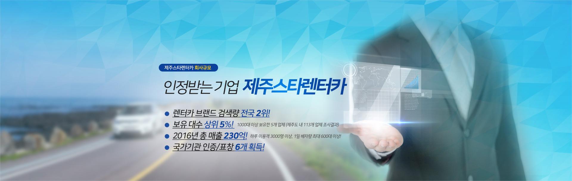 회사규모 홍보 배너